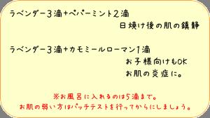 MH日焼け用レシピ