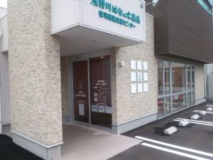 2014-07-10 16.41.26